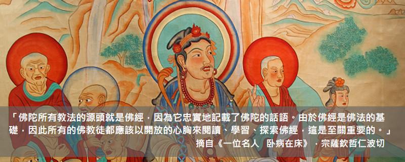 Credit: https://commons.wikimedia.org/wiki/File:Manjusri_Debates_Vimalakīrti_Dunhuang_Mogao_Caves.jpeg